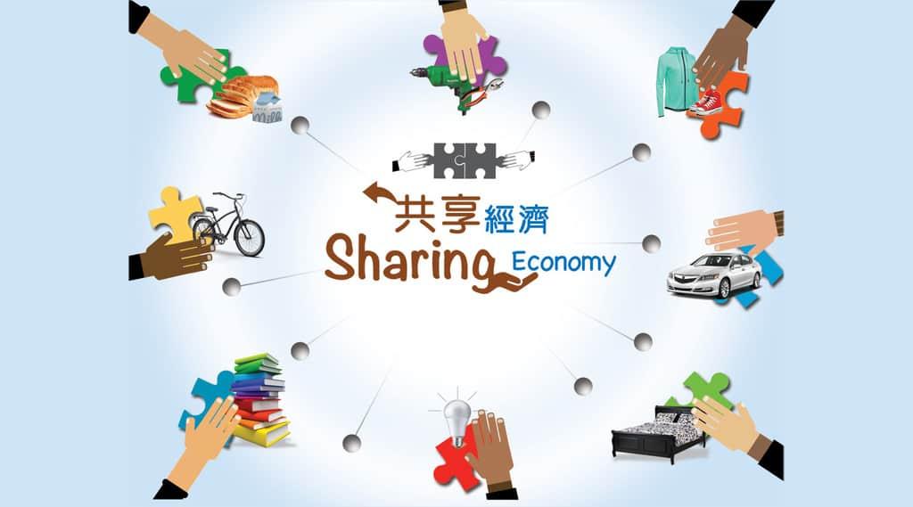 共享科技能給倉儲物流帶來什麼變化?
